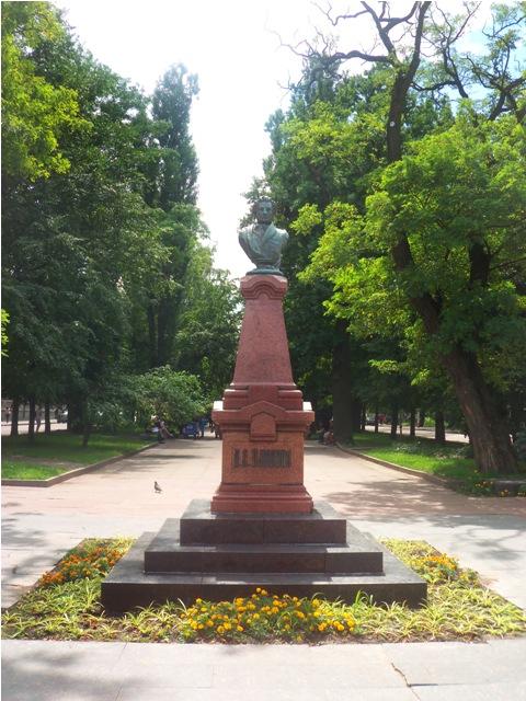 pamjatnik A.S. Pushkinu photo