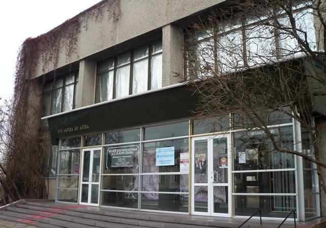 muzej kosmonavtiki photo
