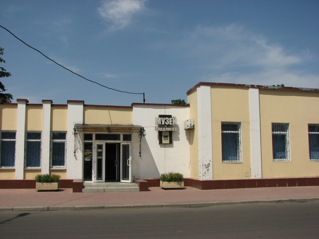 Muzej istorii Berdjanska photo