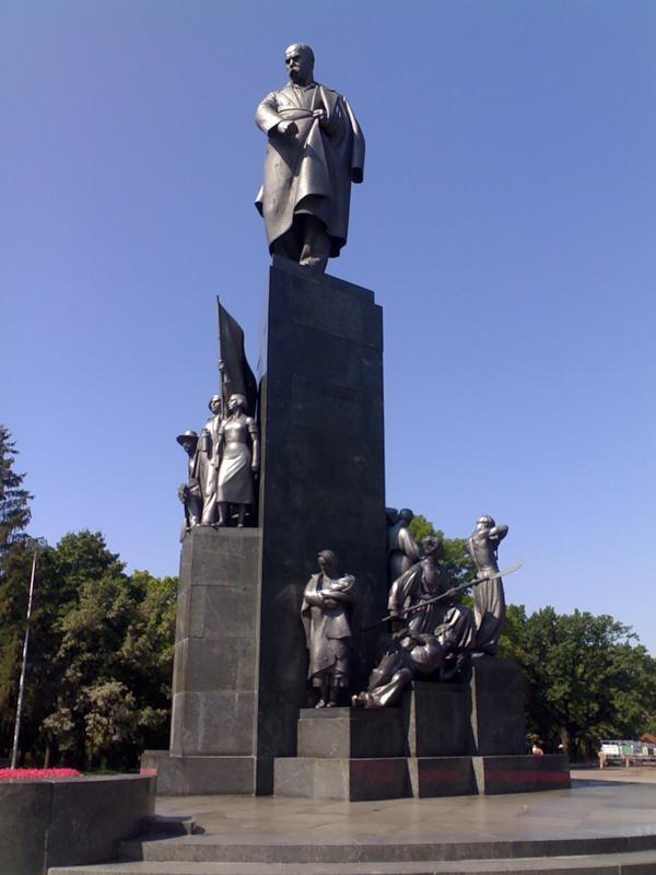 pamjatnik T.G.Shevchenko photo