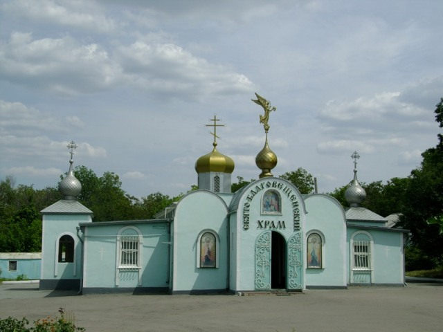 Svjato-Blagovewenskij hram photo