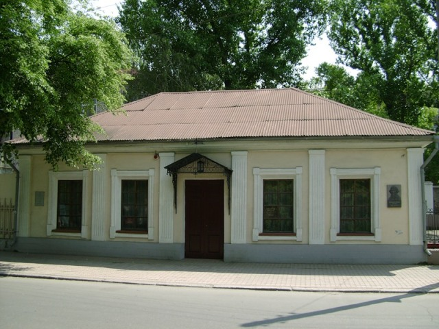 Dom-muzej V.Dalja photo