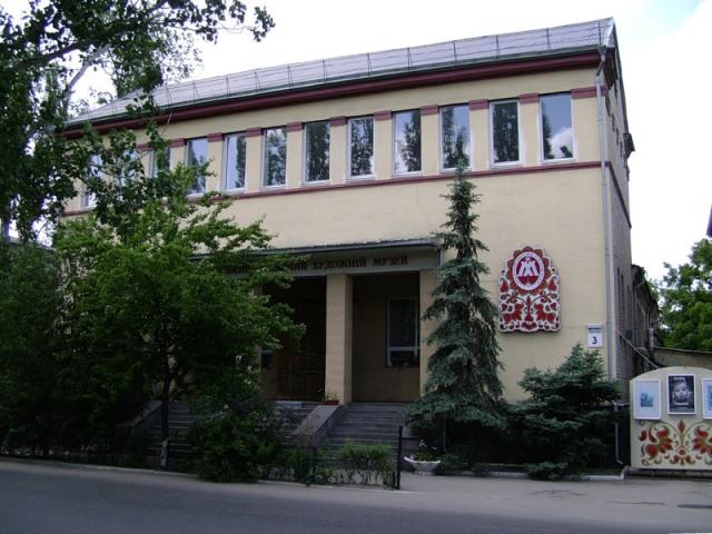 Oblastnoj hudozhestvennyj muzej photo