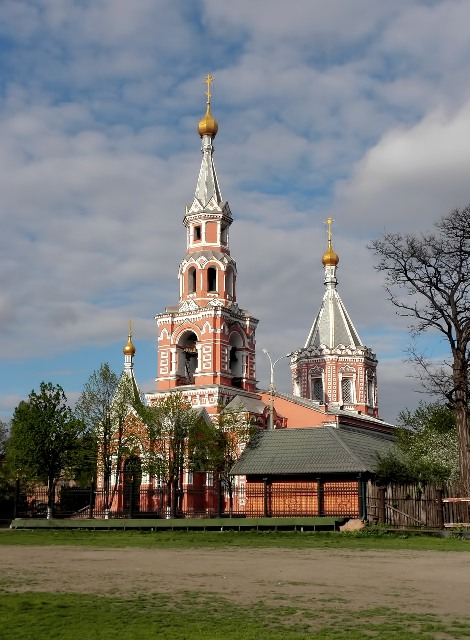 Nikolaevskij Sobor photo