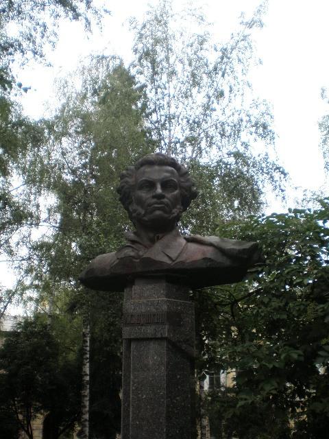 A.S.Pushkin photo