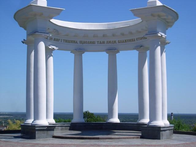 Rotonda druzhby narodov photo