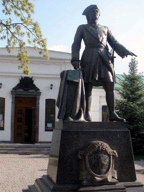 Muzej istorii Poltavskoj bitvy photo