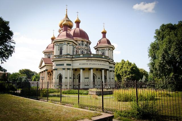 Brjanskaja Nikolaevskaja cerkov photo