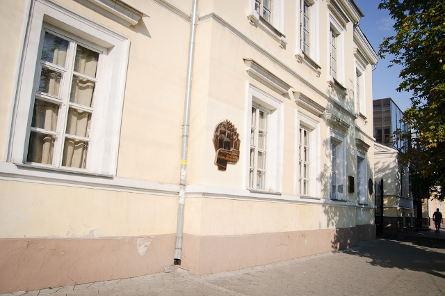 Literaturnoe Pridneprov'e photo