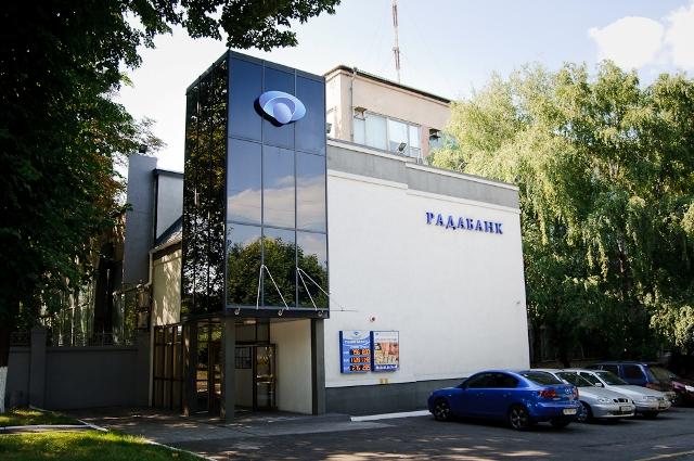 Muzej monet Ukrainy photo