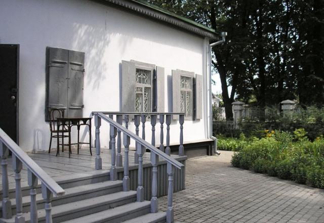 Dom-muzej A.Chehova photo