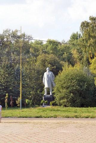 pamjatnik V.I.Leninu photo