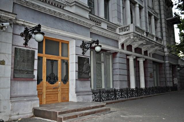 hudozhestvennyj muzej photo