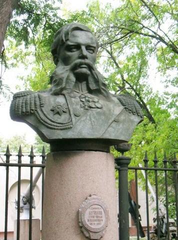 G.I.Butakov photo