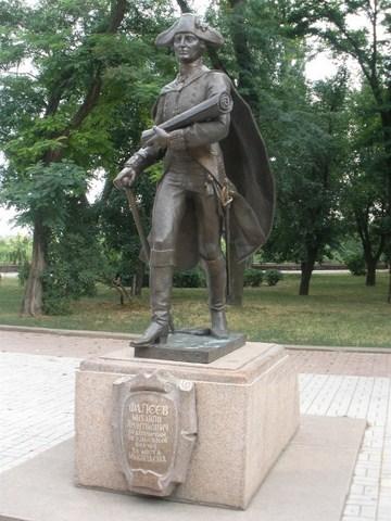 polkovnik Mihail Faleev photo