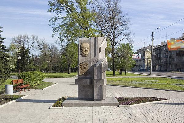 pamjatnik marshalu Igorju Sergeevu photo